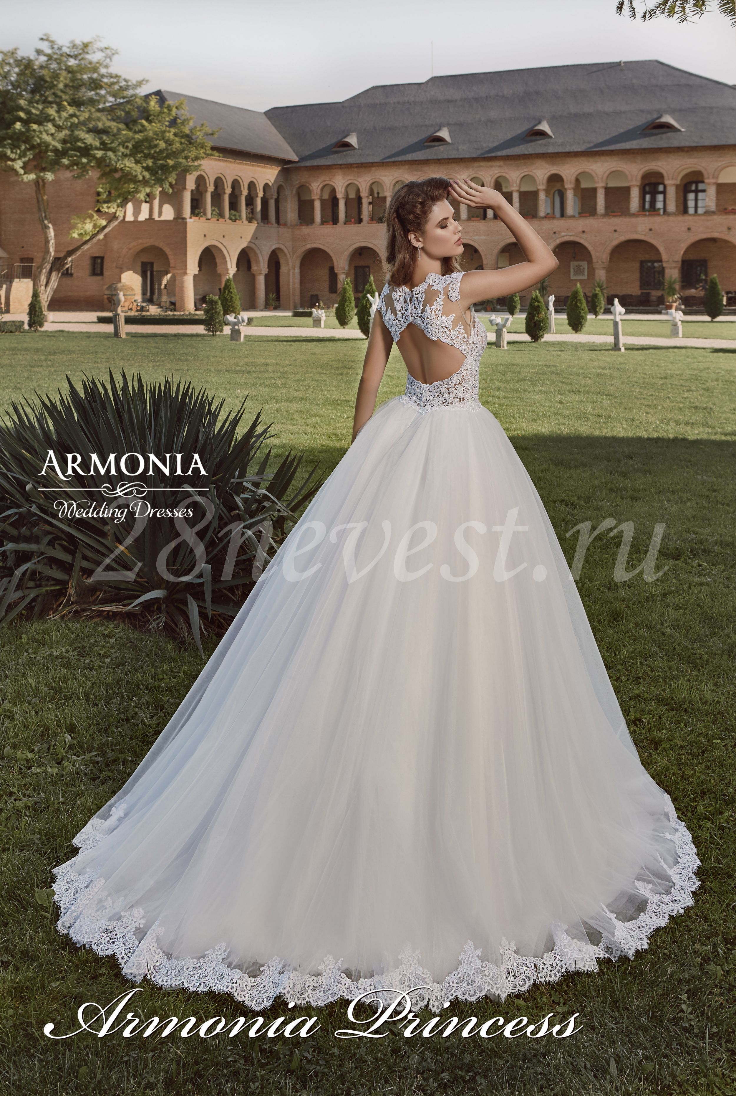Armonia princess