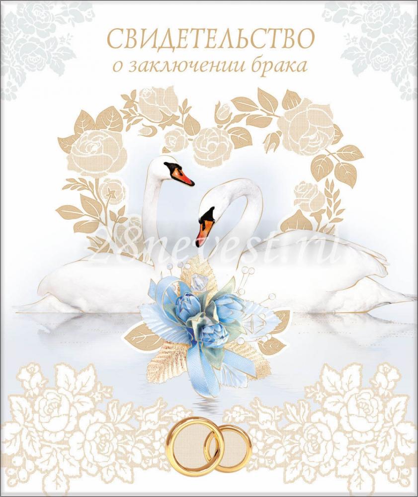 Поздравления сестре к серебряной свадьбе